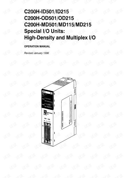欧姆龙Multiplexer High Density IO 操作手册.pdf