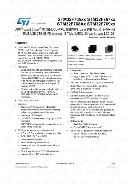STM32F765BG.PDF