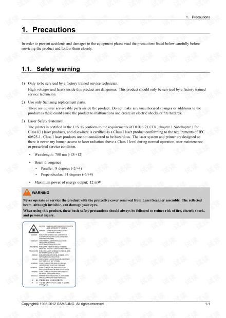三星+CLP-680DWXIL+CLP-680ND XIL+维修手册 注意事项.pdf