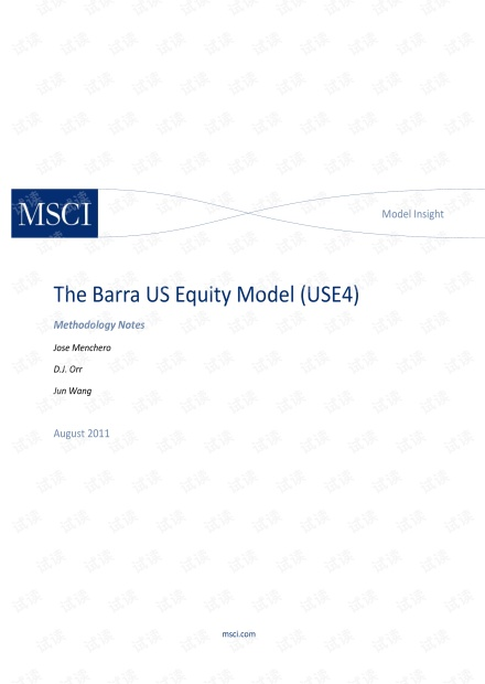 《The Barra US Equity Model (USE4)》.pdf
