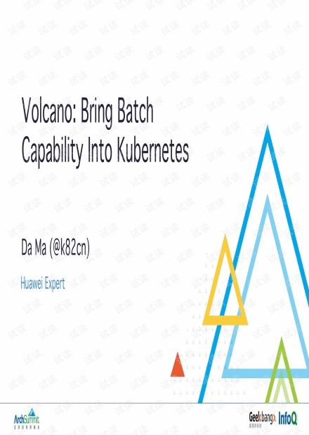 马达-Volcano-在Kubernetes上运行高性能作业.pdf