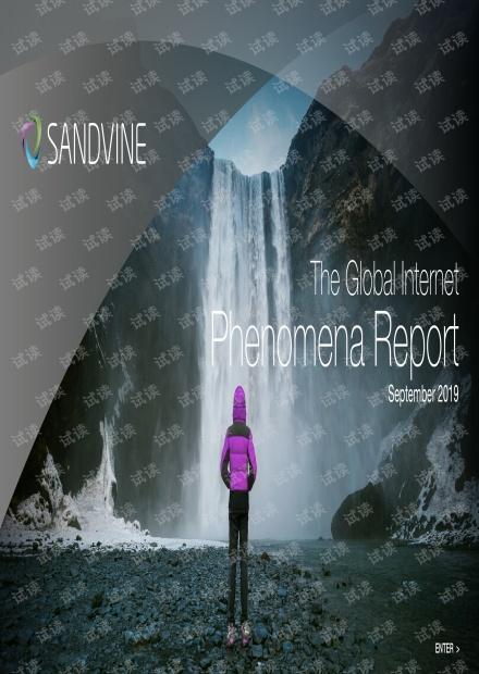 Internet Phenomena Report Q3-2019全球互联网现象报告2019年九月