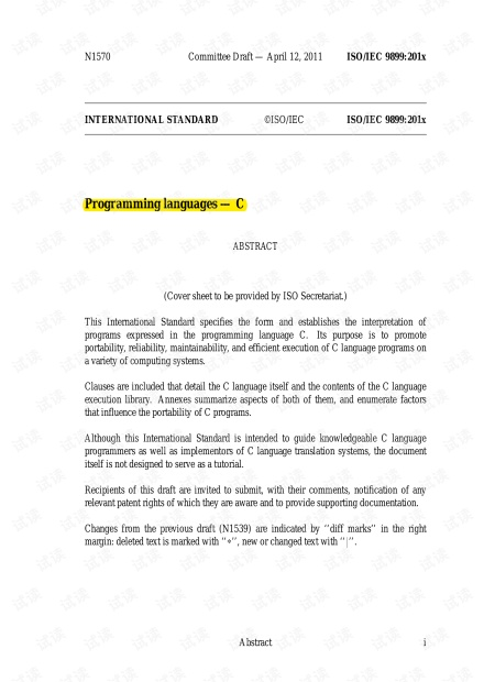 C11 Standard.pdf