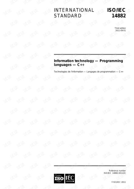 ISO+IEC+14882-2011-最终正式C++11标准.pdf