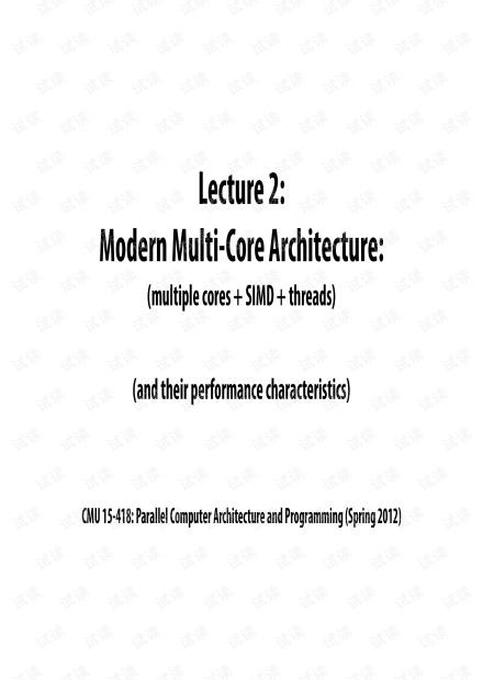 现代CPU架构与多线程SIMD编程(英文版).pdf