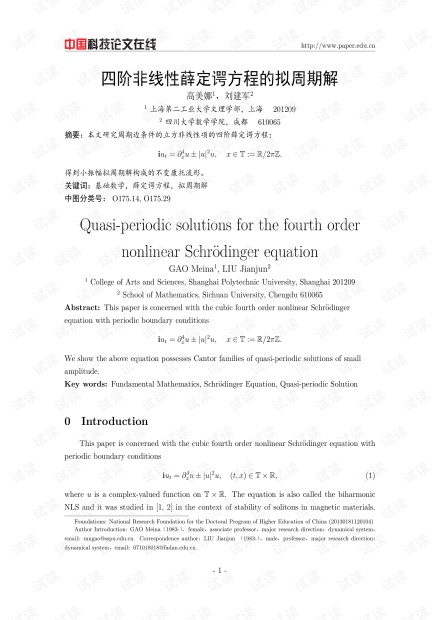 Quasi-periodic solutions for the fourth order nonlinear Schr$\ddot{\mbox{o}}$dinger equation