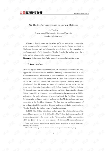 On the McKay Quivers and $m$-Cartan Matrices