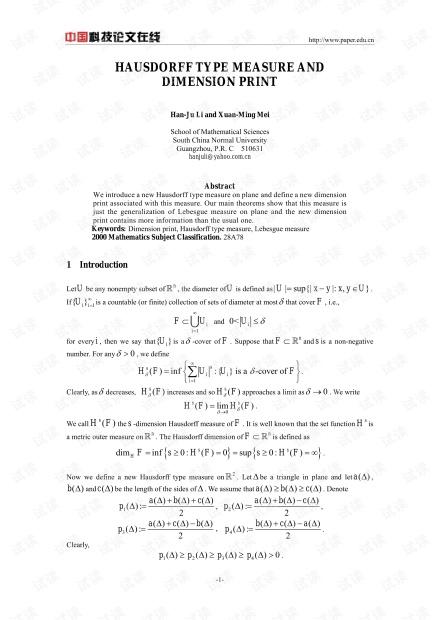 Hausdorff Type Measure and Dimension Print