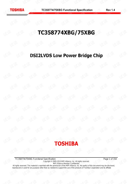 TC358774XBG_75XBG_V1 4nm.pdf
