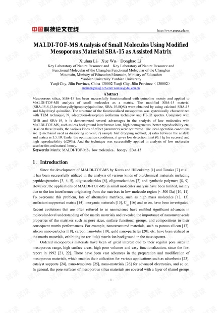 MALDI-TOF-MS Analysis of Small Molecules Using Modified Mesoporous Material SBA-15 as Assisted Matrix