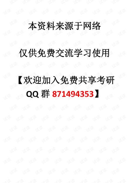 2020李林考研数学系列高等数学辅导讲义.pdf