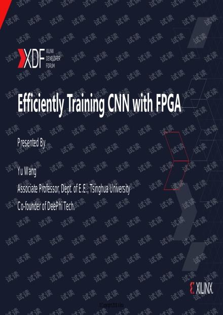 基于FPGA的神经网络CNN加速器