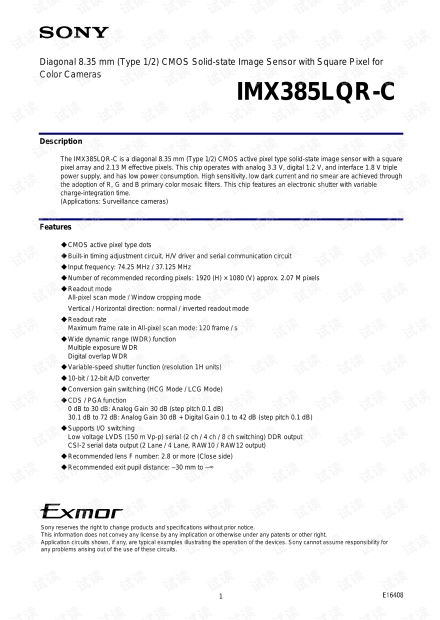 IMX385LQR-C_(E)Data_Sheet.pdf