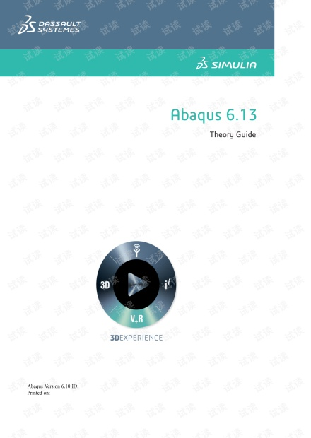 Abaqus 6.13 Theory Guide.pdf