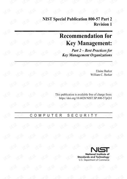 NIST SP800-57pt2r1.pdf