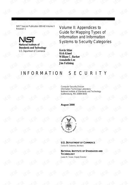 NIST SP800-60 Vol2 Rev1.pdf