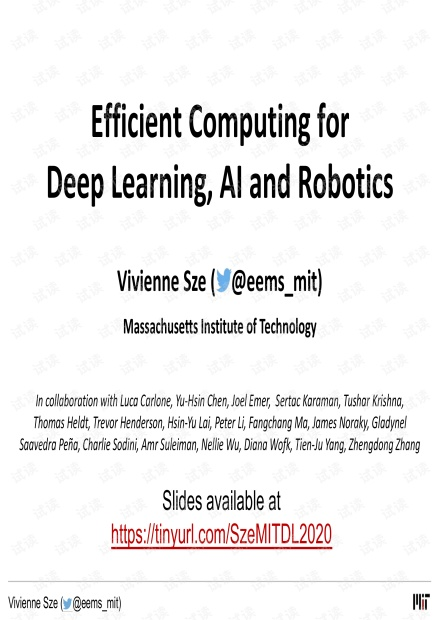 MIT公开课-Vivienne Sze教授《深度学习硬件加速器》.pdf