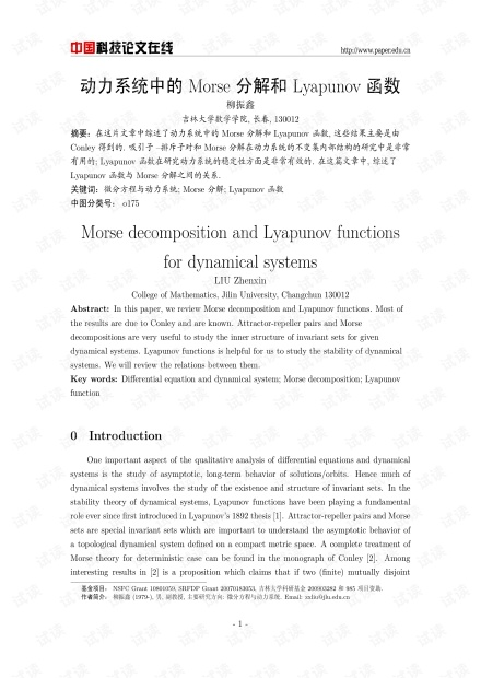 Morse decomposition and Lyapunov functions for dynamical systems