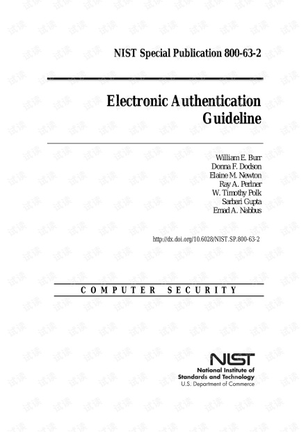NIST SP800-63-2.pdf