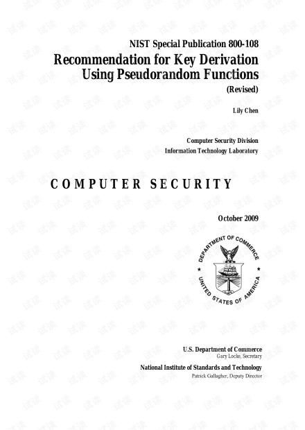 NIST SP800-108.pdf