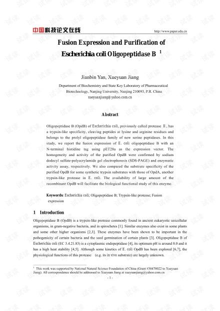 Fusion Expression and Purification of Escherichia coli Oligopeptidase B