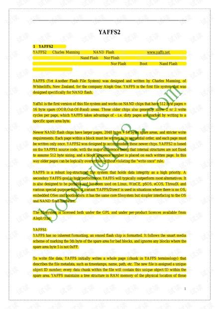 YAFFS2-狗拿耗子第三篇.pdf