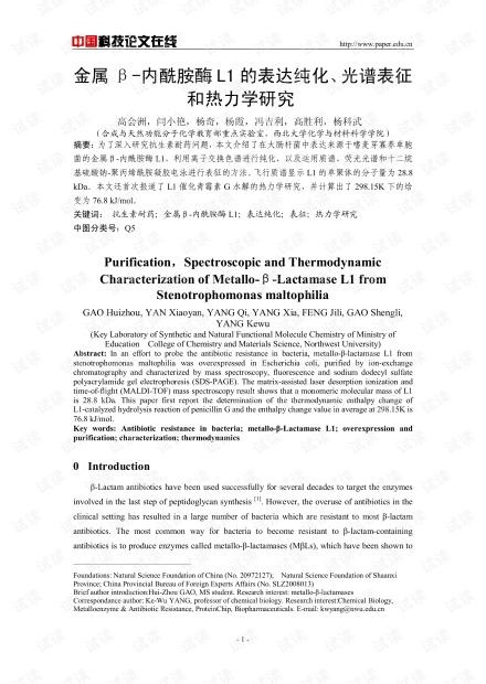 Purification,Spectroscopic and Thermodynamic Characterization of Metallo-β-Lactamase L1 from Stenotrophomonas maltophilia