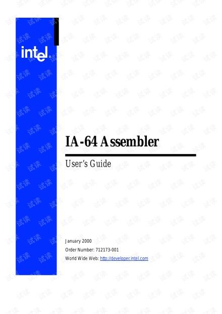 英特尔安腾处理器架构的安腾汇编程序