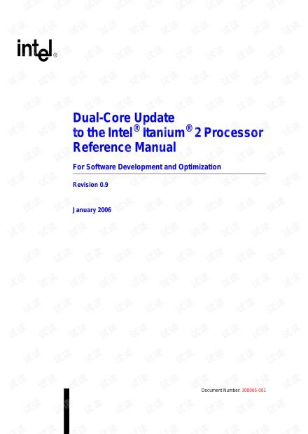 英特尔安腾2处理器的双核平台升级参考手册