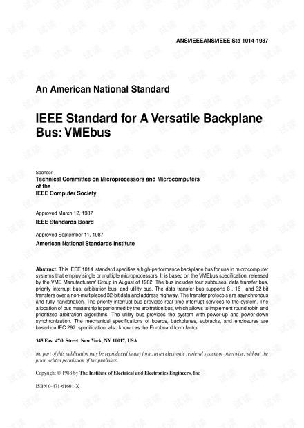 VME总线规范.pdf