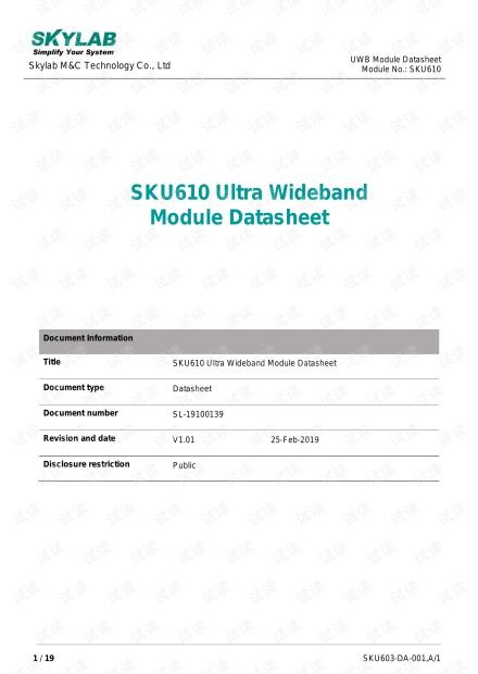 蓝牙UWB组合模块,精准双向测距,高精度定位模块SKU610_V1.01_datasheet.pdf