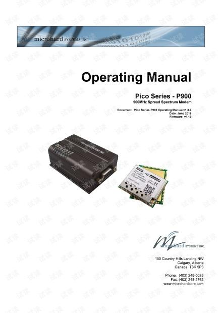 Microhard_Pico900_操作手册.v1.8.pdf