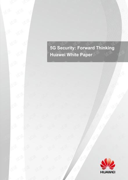 5G_Security_Whitepaper_en.pdf