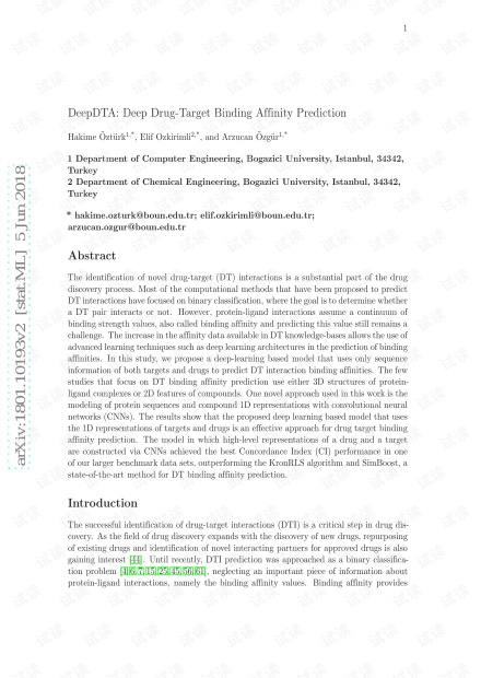 DeepDTA_Deep Drug-Target Binding Affinity Prediction2018.pdf