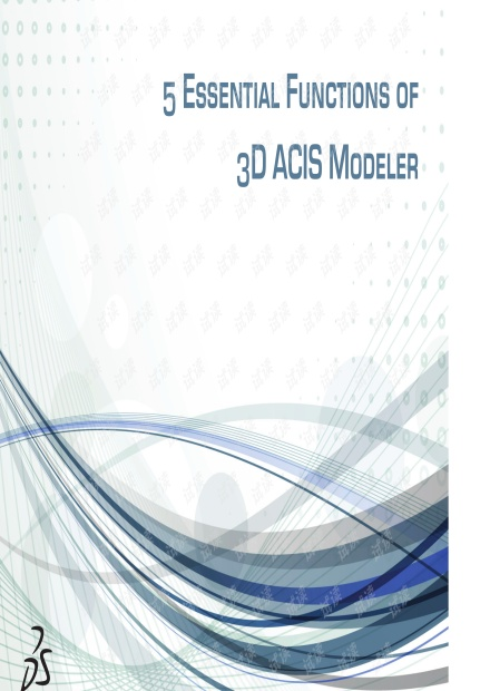 ACIS_5_Essentials_eBook_04-13.pdf