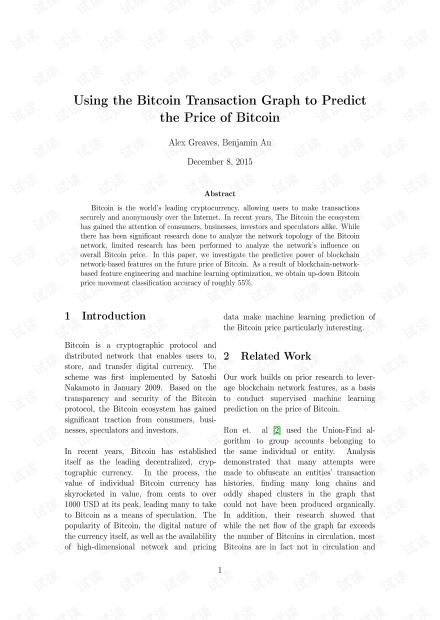 Using_the_Bitcoin_Transaction_Graph_to_Predict_the_Price_of_Bitcoin.pdf