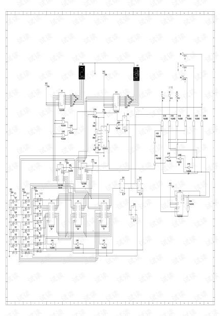数字电路交通灯课程设计整机电路图