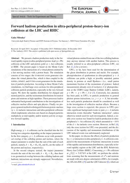 LHC和RHIC在超外围质子-重离子碰撞中的正电子强子产生