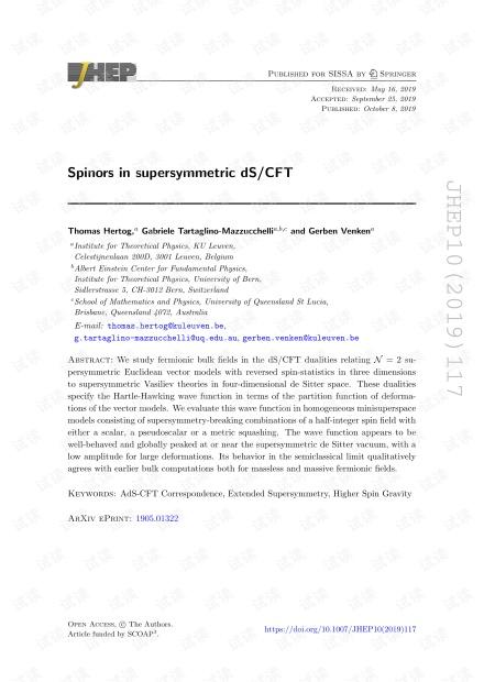 超对称dS / CFT中的旋转轴