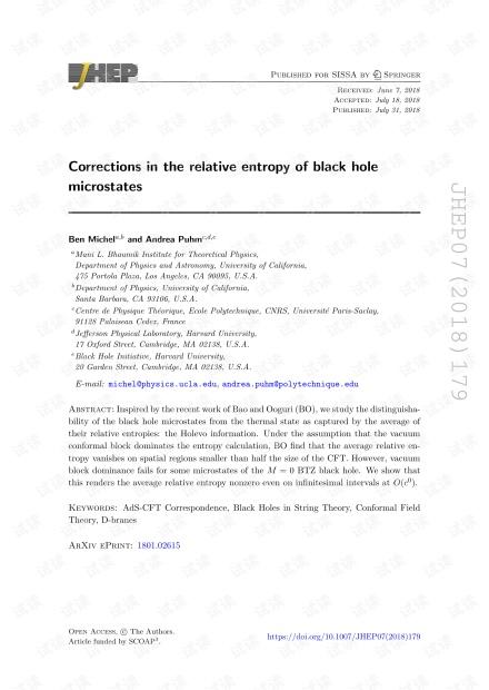黑洞微状态的相对熵的校正