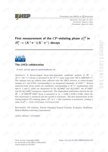 B s 0→(K +π-)(K-π+)衰变中违反CP的相位ϕsdd′$$ {\ phi} _s ^ {d \ overline {d}} $$的首次测量
