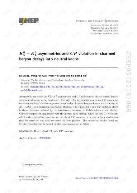 迷惑的重子中的K S 0 − K L 0不对称和CP违规衰减为中性钾
