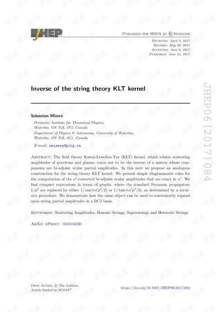 字符串理论KLT内核的逆