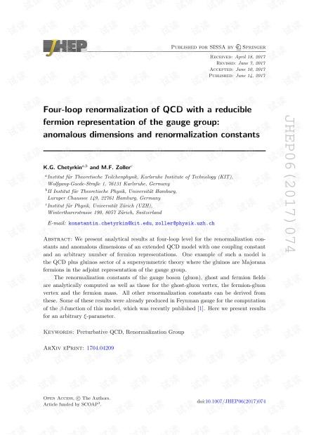 QCD的四环重归一化,以及规范组的可还原费米子表示:异常尺寸和归一化常数
