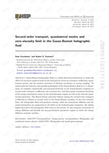 高斯-邦尼全息照相流体中的二阶输运,准正态模和零粘度极限