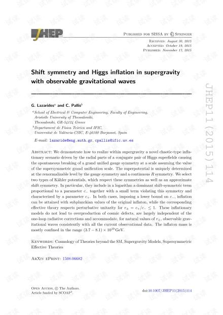 具有可观察到的引力波的超对称位移对称性和希格斯膨胀