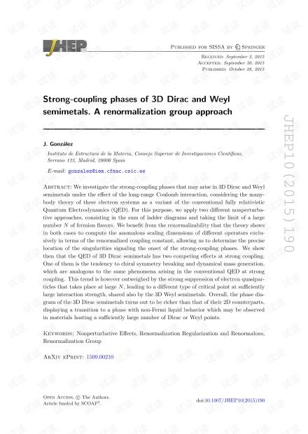 3D Dirac和Weyl半金属的强耦合相。 重归一化组方法