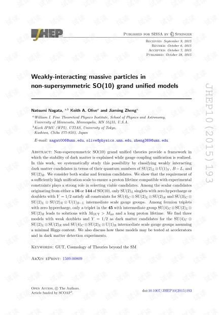 非超对称SO(10)统一模型中的弱相互作用质量粒子