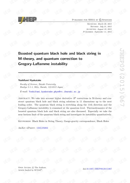 增强了M理论中的量子黑洞和黑线,并对Gregory-Laflamme不稳定性进行了量子校正