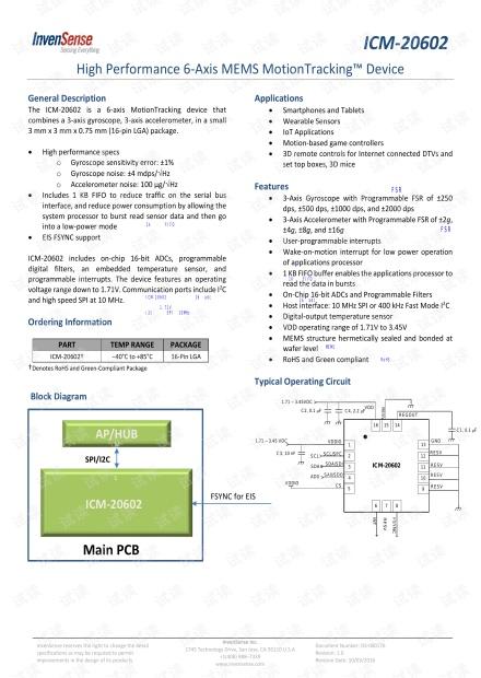 ICM-20602-v1.0中文版.pdf